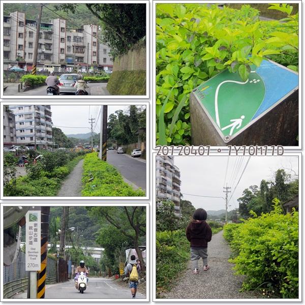 20120401-2-前往更寮古道
