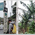 20120401-3-前往更寮古道