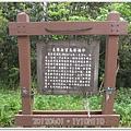 20120401-34-更寮古道土庫岳