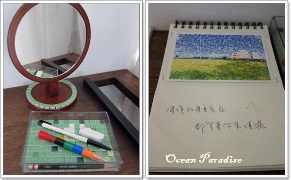 Ocean Paradise-海境-22-綠野