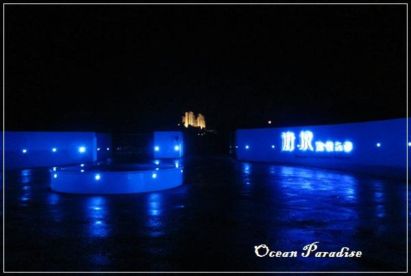 Ocean Paradise-海境-48-入口處