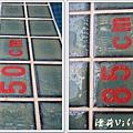 澐河villa-28