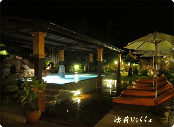 澐河villa-55