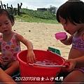 沙珠灣烤肉-7