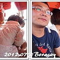 boracay-5-前往長灘的船上
