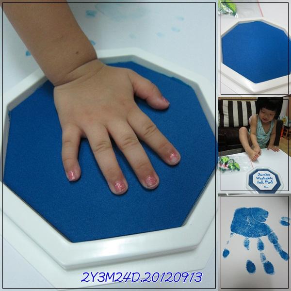 可水洗大印台-5