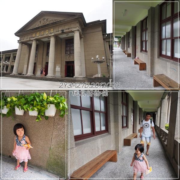 20120916-玩具博物館-2