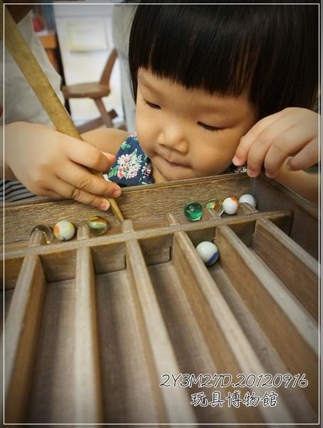 20120916-玩具博物館-12