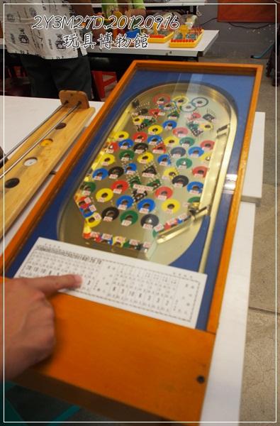 20120916-玩具博物館-14