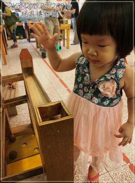 20120916-玩具博物館-17