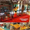 20120916-玩具博物館-19