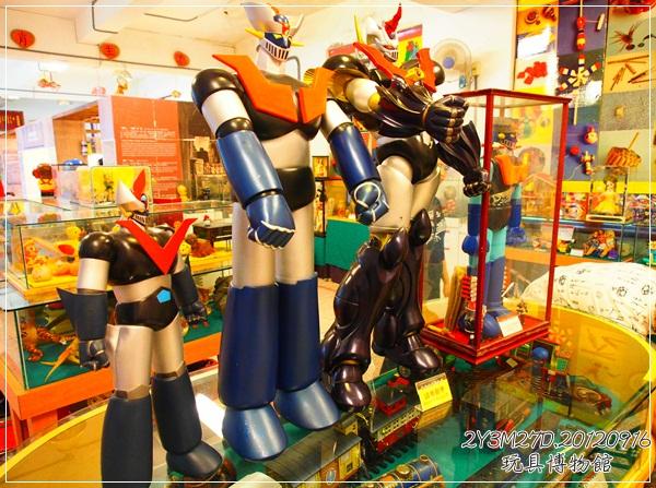 20120916-玩具博物館-24