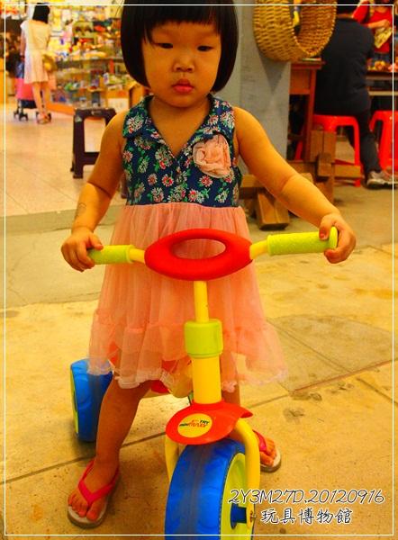 20120916-玩具博物館-25