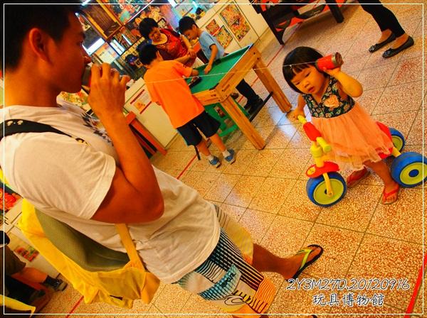 20120916-玩具博物館-29