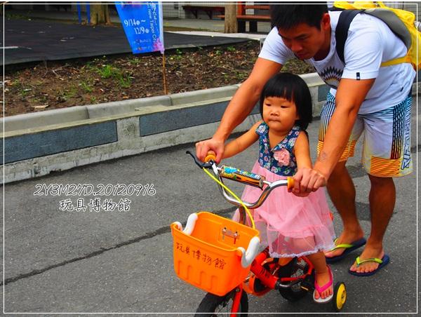 20120916-玩具博物館-31