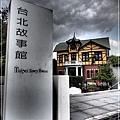 20121010-2-台北故事館