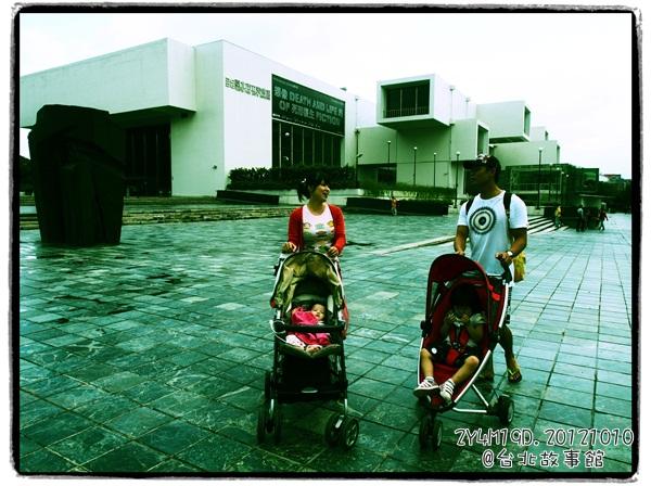 20121010-3-台北故事館
