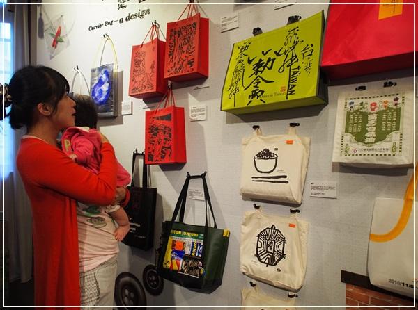 20121010-15-台北故事館