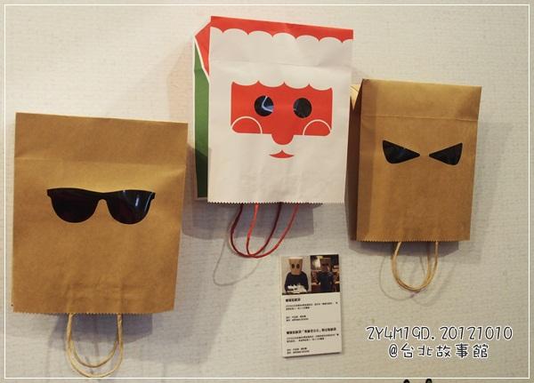 20121010-17-台北故事館