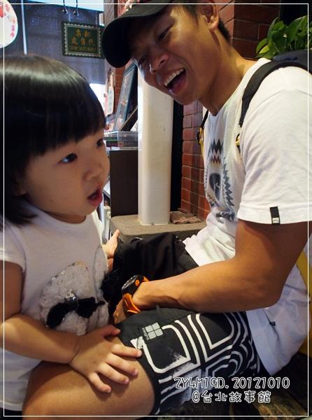 20121010-25-台北故事館