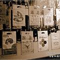 20121010-26-台北故事館
