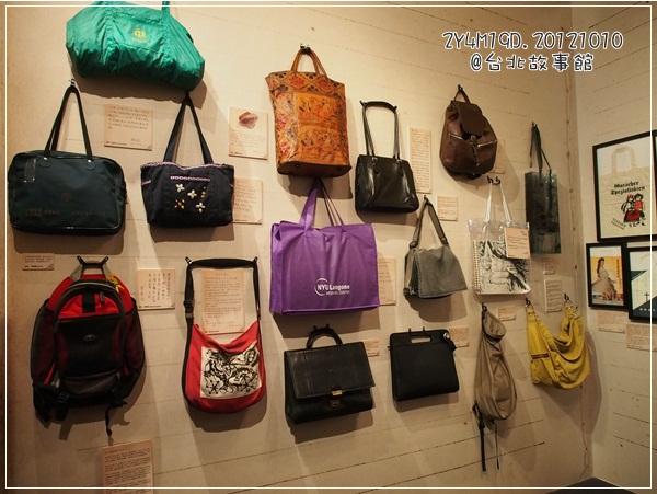 20121010-27-台北故事館