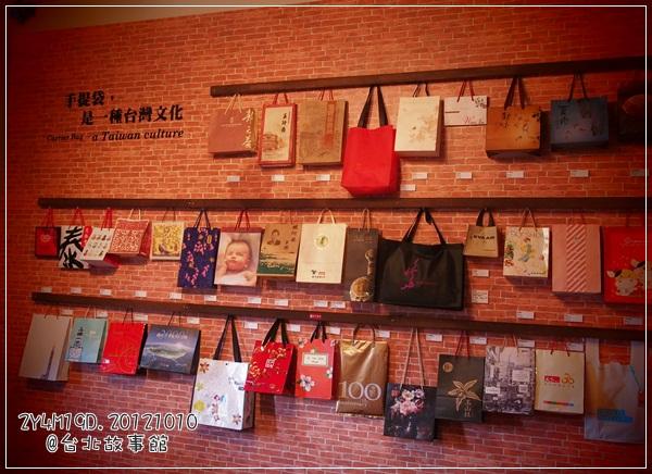 20121010-38-台北故事館