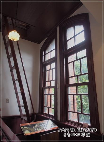 20121010-39-台北故事館