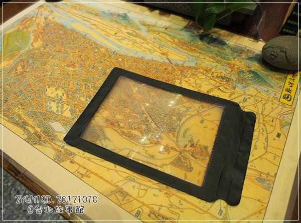 20121010-41-台北故事館