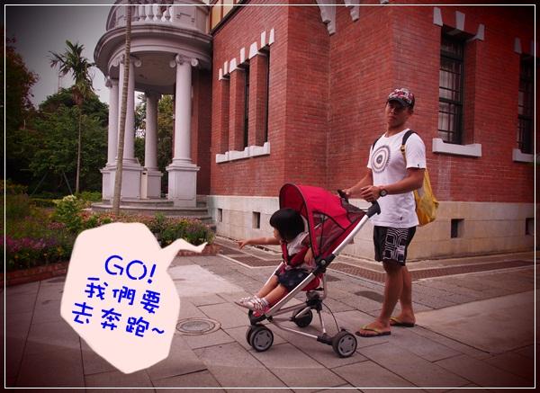 20121010-47-台北故事館