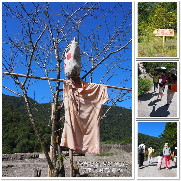 20121014松羅步道-1