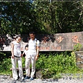 20121014松羅步道-3