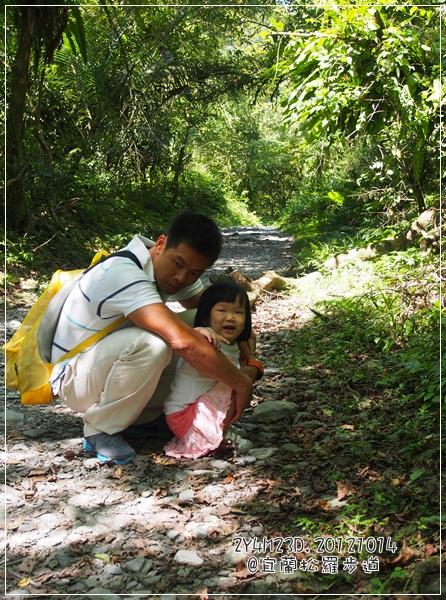 20121014松羅步道-5