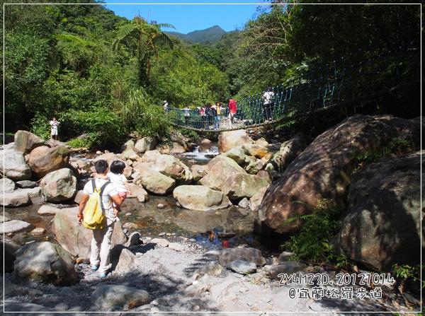20121014松羅步道-6