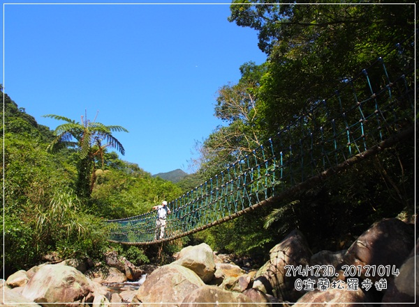 20121014松羅步道-10