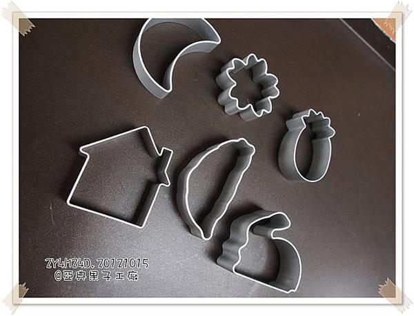 20121015-亞典果子工廠-2