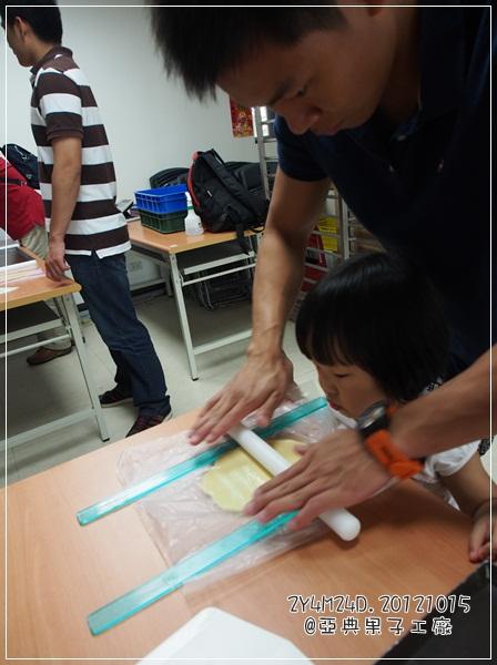 20121015-亞典果子工廠-3