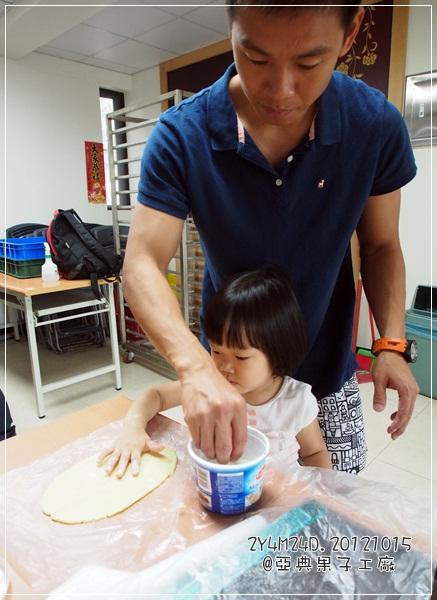 20121015-亞典果子工廠-6