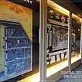 20121015-亞典果子工廠-29