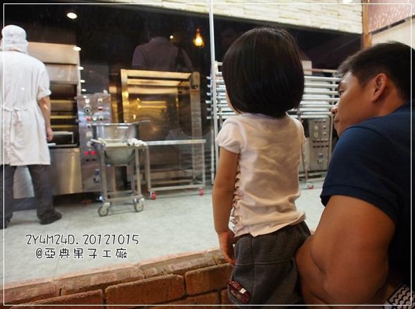 20121015-亞典果子工廠-31