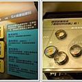 20121015-亞典果子工廠-38