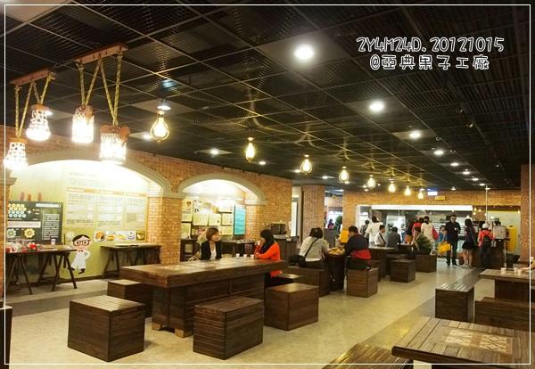 20121015-亞典果子工廠-41