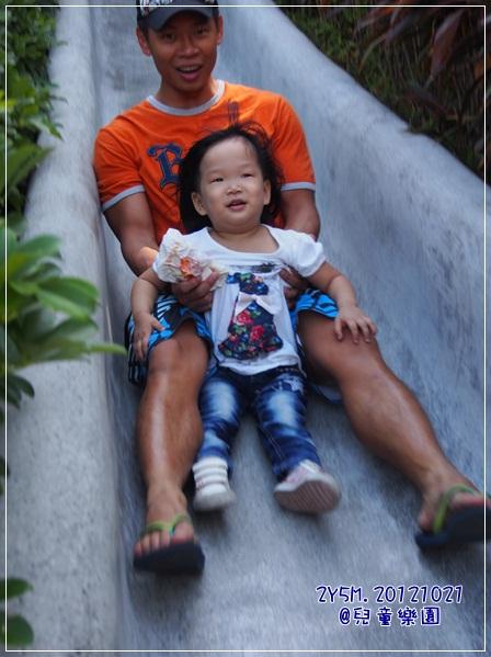 20121021-兒童樂園-7