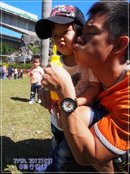 20121021-兒童樂園-9