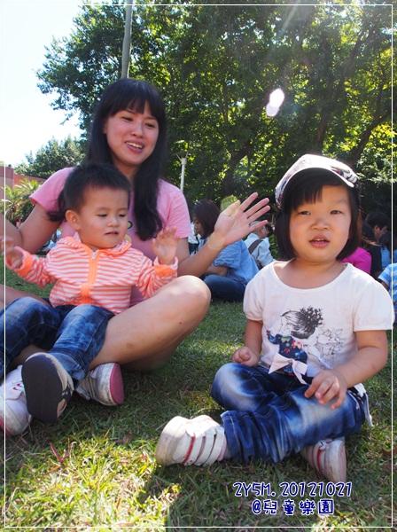 20121021-兒童樂園-10