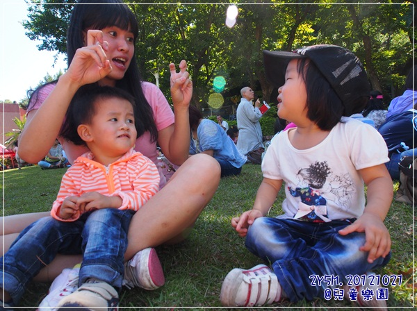 20121021-兒童樂園-11