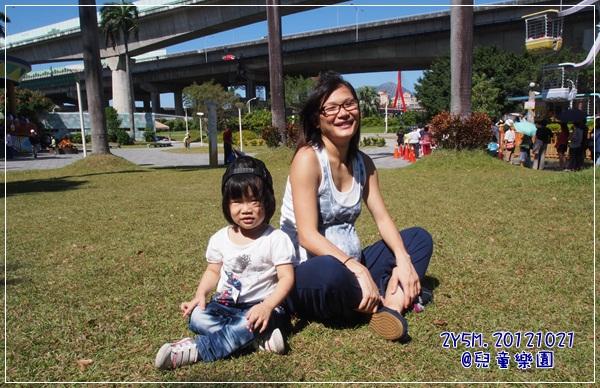 20121021-兒童樂園-12