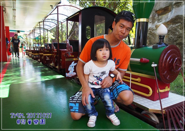 20121021-兒童樂園-14