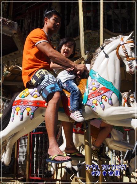 20121021-兒童樂園-15
