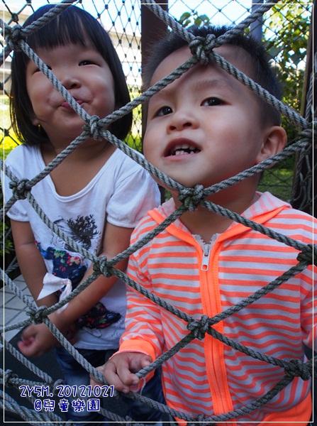 20121021-兒童樂園-18